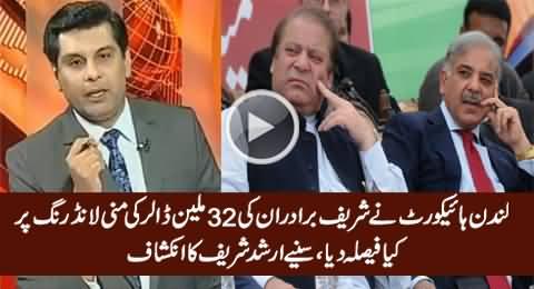 Arshad Sharif Reveals London High Court Judgement on Sharif Brothers Money Laundering