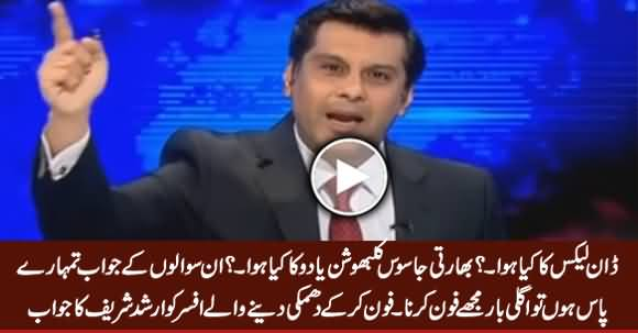 Arshad Sharif's Blasting Reply To Officer Who Threatened Him on Phone Call