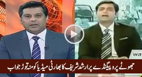 Arshad Sharif's Mouth Breaking Reply To Indian Media For Their False Propaganda
