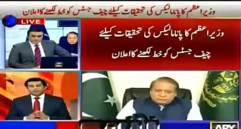 Arshad Sharif & Sabir Shakir Analysis on PM Nawaz Sharif's Today's Adress