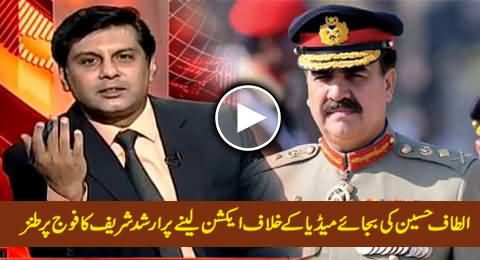 Arshad Sharif Taunts Pakistan Army For Taking Action Against Media Instead of Altaf Hussain