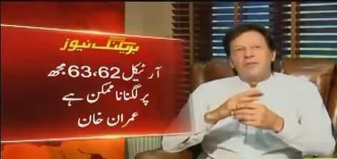 Article 62,63 Muj Par Lgana Na-Mumkin Hy..Imran Khan
