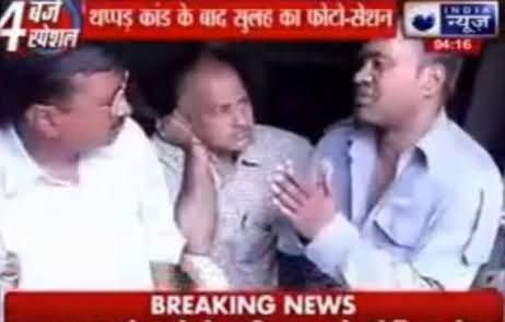 Arvind Kejriwal Reaches the Home of Auto Driver Who Slapped Him A Day Before
