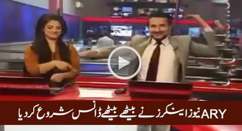 geo news caster dubsmash relationship