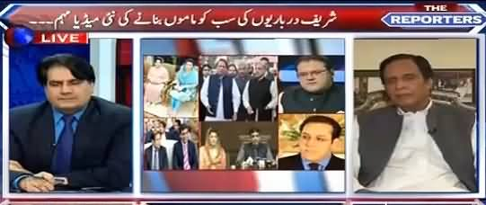ARY News Audio Stopped in Several Parts of Lahore During