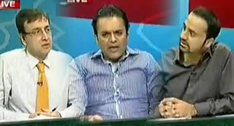ARY News (Azadi & Inqilab March Special Transmission) 7PM To 8PM - 2nd September 2014