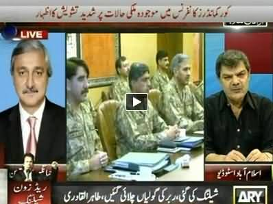 ARY News (Azadi & Inqilab March Special Transmission) 10PM To 11PM - 31st August 2014