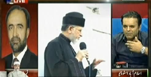 ARY News (Azadi & Inqilab March Special Transmission) 7PM To 8PM - 31st August 2014