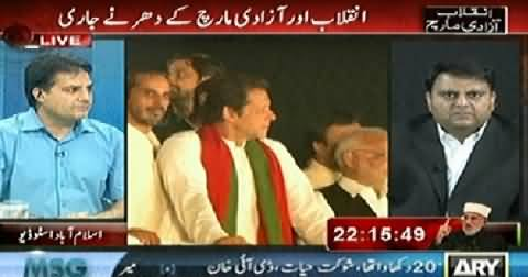 ARY News (Azadi & Inqilab March Special Transmission) 7PM To 9PM - 26th August 2014