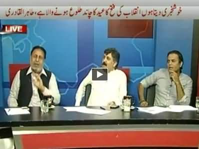 ARY News (Azadi & Inqilab March Special Transmission) 9PM To 10PM – 21st August 2014