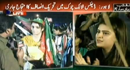 ARY News (Azadi & Inqilab March Special Transmission) - 9PM To 10PM - 22nd August 2014