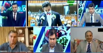 ARY News (Budget 2020-21 Special Transmission) [6 TO 7 PM] - 12th June 2020
