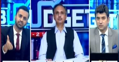 ARY News (Budget 2020-21 Special Transmission) [7 TO 8 PM] - 12th June 2020