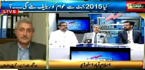 ARY News (Budget Special Transmission) 8PM To 9PM – 5th June 2015