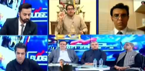 ARY News Budget Special Transmission (Budget 2021-22) - 11th June 2021