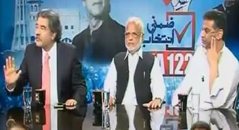 ARY News (NA-122 Special Transmission) PART-1 – 11th October 2015