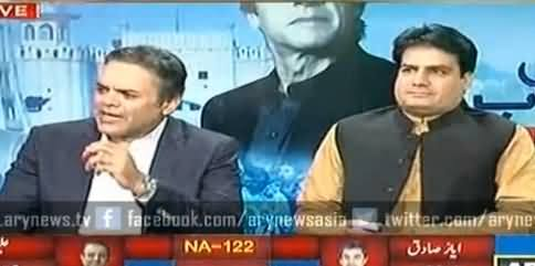 ARY News (NA-122 Special Transmission) 5PM To 6PM – 11th October 2015