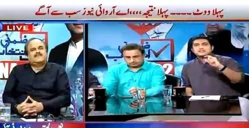 ARY News (NA-122 Special Transmission) 7PM To 8PM – 11th October 2015