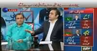 ARY News (NA-122 Special Transmission) 8PM To 9PM – 11th October 2015