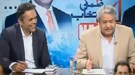 ARY News (NA-122 Special Transmission) PART-2 – 11th October 2015