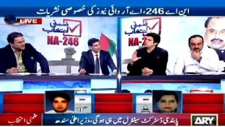 ARY News (NA-246 Special Transmission) 10PM To 11PM – 22nd April 2015