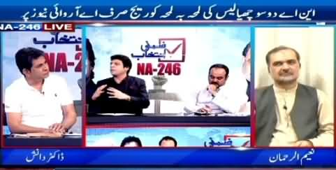 ARY News (NA-246 Special Transmission) 11PM To 12AM – 22nd April 2015