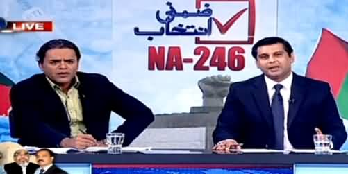 ARY News (NA-246 Special Transmission) 7PM To 8PM – 22nd April 2015
