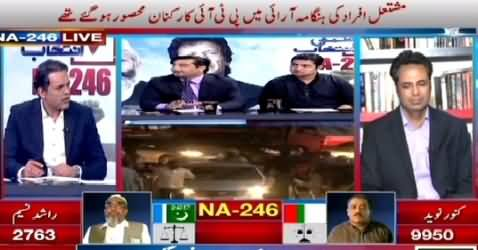 ARY News (NA-246 Special Transmission) 7PM To 8PM – 23rd April 2015