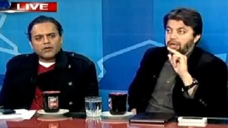 ARY News Part-1 (Senate Election Special Transmission) – 5th March 2015