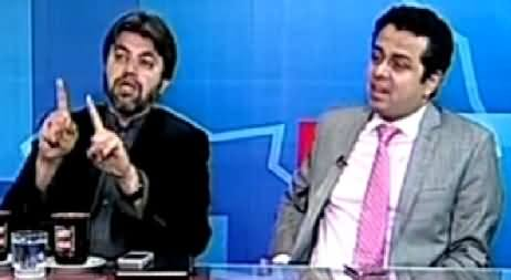 ARY News Part-2 (Senate Election Special Transmission) – 5th March 2015