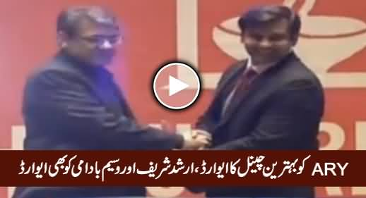 ARY News Receives Best News Channel Award, Arshad Sharif And Waseem Badami Also Awarded