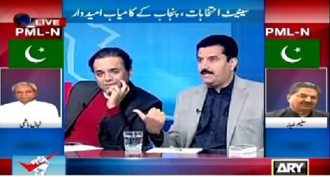 ARY News (Senate Election Special Transmission) – 5th March 2015