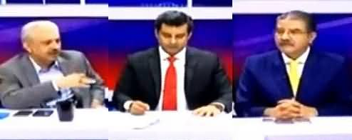 ARY News Special Tranmission on Panama case Hearing - 17th July 2017