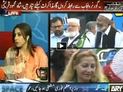 ARY News (Special Transmission Azadi & Inqilab March) 6PM to 7PM - 22nd August 2014