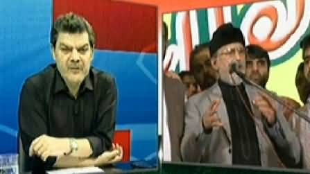 ARY News (Special Transmission Azadi & Inqilab March) 10PM To 11PM - 28th August 2014