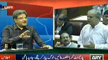 ARY News (Special Transmission Azadi & Inqilab March) 10PM To 11PM - 2nd September 2014