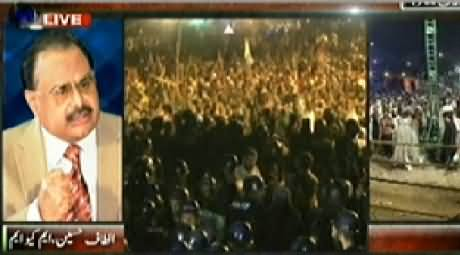ARY News (Special Transmission Azadi & Inqilab March) 10PM To 11PM - 30th August 2014
