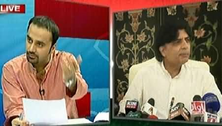 ARY News (Special Transmission Azadi & Inqilab March) 10PM To 11PM - 5th September 2014