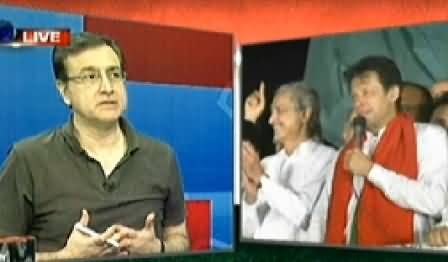 ARY News (Special Transmission Azadi & Inqilab March) 11PM To 12AM - 5th September 2014