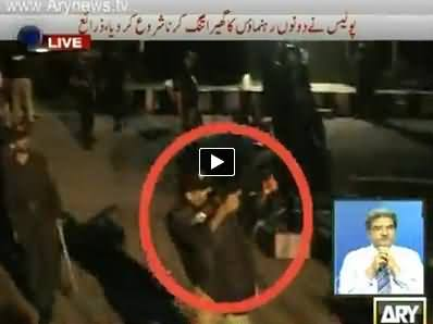 ARY News (Special Transmission Azadi & Inqilab March) 12AM To 1AM - 31st August 2014