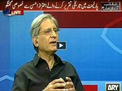 ARY News (Special Transmission Azadi & Inqilab March) 12AM To 1AM - 3rd September 2014
