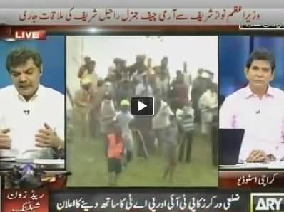 ARY News (Special Transmission Azadi & Inqilab March) 1PM To 2PM - 1st September 2014