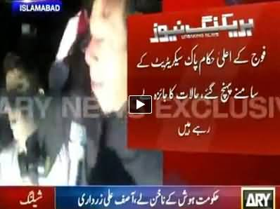 ARY News (Special Transmission Azadi & Inqilab March) 2AM To 3AM - 31st August 2014