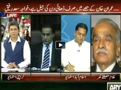 ARY News (Special Transmission Azadi & Inqilab March) 2PM To 3PM - 10th September 2014