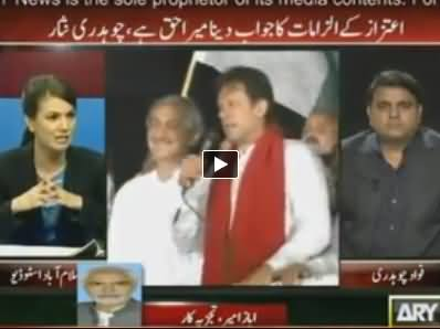 ARY News (Special Transmission Azadi & Inqilab March) 4PM To 5PM - 6th September 2014