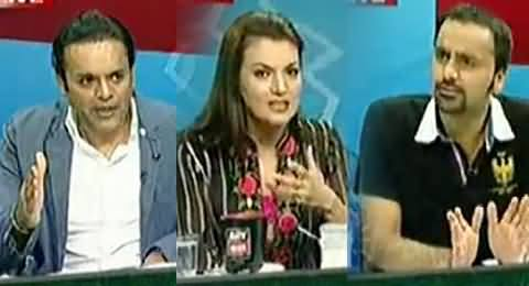 ARY News (Special Transmission Azadi & Inqilab March) 7PM To 8PM - 29th August 2014