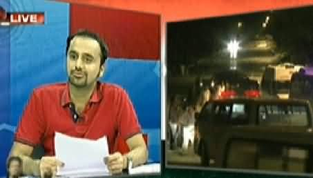 ARY News (Special Transmission Azadi & Inqilab March) 7PM To 8PM - 1st September 2014