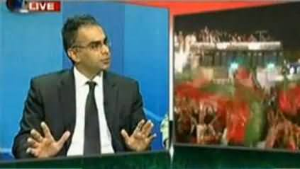 ARY News (Special Transmission Azadi & Inqilab March) 7PM To 8PM – 28th August 2014