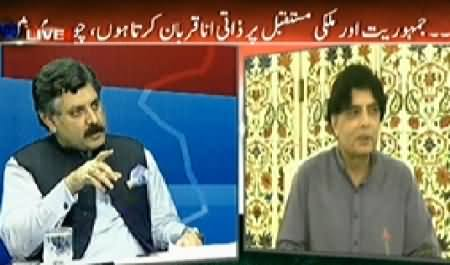 ARY News (Special Transmission Azadi & Inqilab March) 7PM To 8PM - 6th September 2014