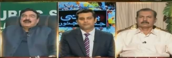 ARY News Special Transmission (Indian Extremism) - 25th September 2016
